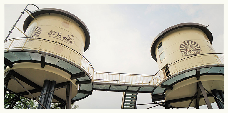 50s-ville-Wassertürme