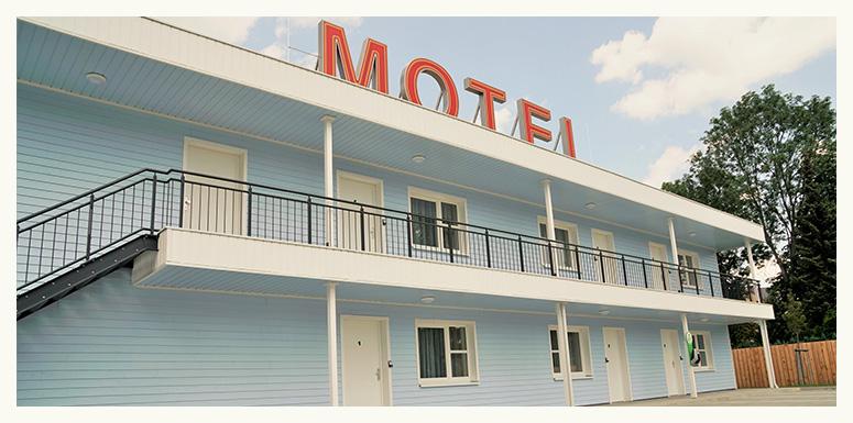 Motel-Außenansicht
